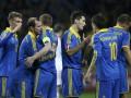 Украина - Беларусь Трансляция матча отбора на Евро-2016