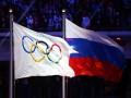 У российских тяжелоатлетов найден допинг с Олимпийских игр в Пекине