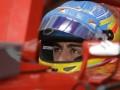 Алонсо стал лучшим на первой практике Гран-при Испании