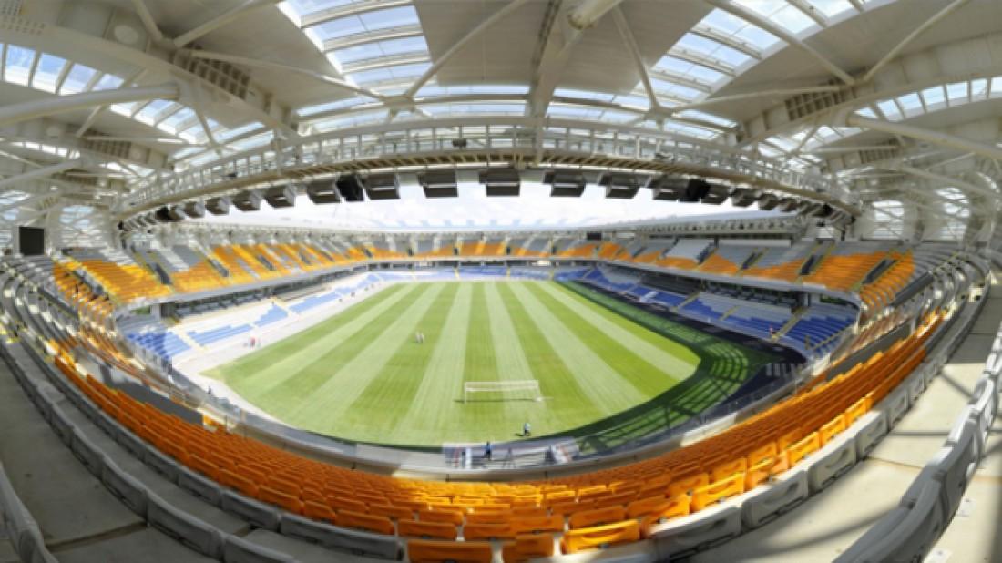 Стадион имени Фатиха Терима