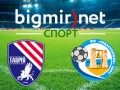 Севастополь обыграл Таврию в крымском дерби чемпионата Украины