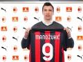 Милан подписал Марио Манджукича