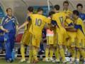 Украинская молодежка начнет отбор к Евро-2013 матчем со словенцами