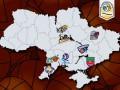 Суперлига объявила состав участников на следующий сезон