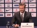 Бекхэм за Англию больше не сыграет - тренер сборной Англии
