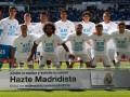 Фанаты и игроки Реала провели акцию в поддержку Касильясу, который перенес инфаркт