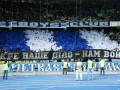 Ультрас Динамо призвали всех фанатов игнорировать матч против Хорватии