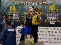 Украинец Буценко выиграл боксерский турнир Кубок Странджа