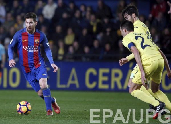 Барселона сыграла вничью с Вильярреалом
