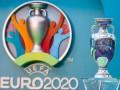 Стало известно, где пройдет жеребьевка к Евро-2020