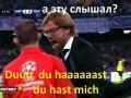 Прикол дня: Истерика Клоппа и провал Челси. Реакция на матчи Лиги чемпионов