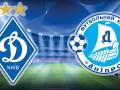 Динамо - Днепр: Где смотреть матч чемпионата Украины