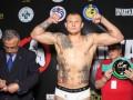 Украинец Руденко проведет бой за титул WBO Global