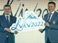 Украинцы выбрали логотип заявки Львова на зимнюю Олимпиаду-2022 (ФОТО)