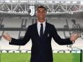 Пост Роналду о переходе в Ювентус вошел в топ-5 самых популярных публикаций в Instagram