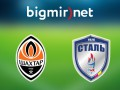 Шахтер - Сталь 2:0 Онлайн трансляция матча чемпионата Украины