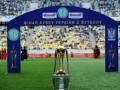 Ильичевец, Металлург З и Рух получили соперников по Кубку Украины