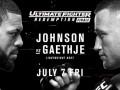 Результаты боев турнира UFC The Ultimate Fighter: Finale