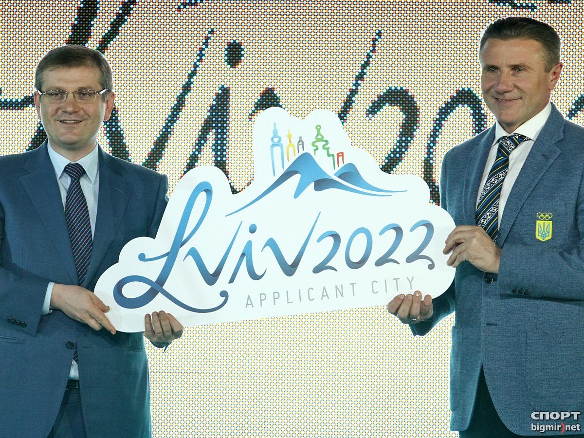 Логотип заявки Львова на право проведения Олимпиады-22