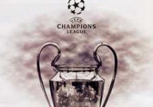 Лига Чемпионов. Результаты ответных матчей второго отборочного раунда