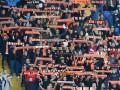 Ультрас Шахтера сожгли флаг ДНР во время матча с Динамо