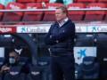 Куман: Думаю, Динамо сможет доставить нам проблемы