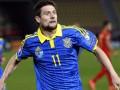 Игроки сборной Украины попросили вернуть Селезнева в состав