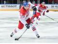 Прогноз букмекеров на матч ЧМ по хоккею Франция - Чехия