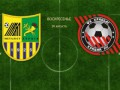 Харьковские бразильцы побеждают Кривбасс (+видео)