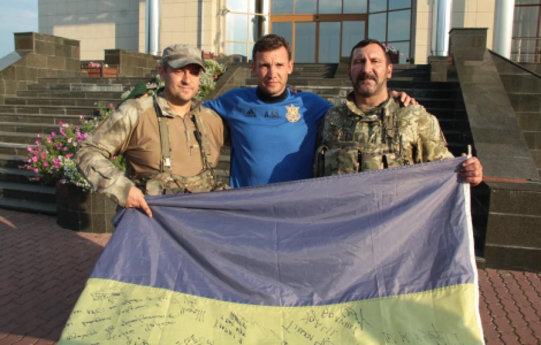 Андрей Шевченко и бойцы АТО