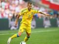 Близок к рекорду: Ярмоленко забил 38-й гол в составе сборной Украины