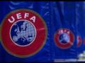 УЕФА не может определять чемпионов национальных лиг - A Bola
