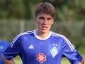 Игрок Динамо: если возникнет необходимость, буду защищать свободу Украины