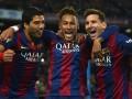 Барселона потребовала больше денег от титульного спонсора - СМИ
