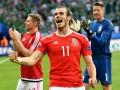 Лучшим игроком матча Уэльс - Северная Ирландия признан Бэйл