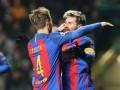 Селтик - Барселона 0:2 Видео голов и обзор матча Лиги чемпионов