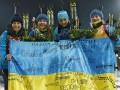 Украинское счастье: Самые яркие кадры 15-го дня на Олимпиаде в Сочи