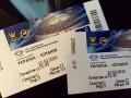 На матче Украина – Испания аншлага не ожидается