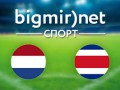 Нидерланды – Коста-Рика: Где смотреть матч 1/4 финала Чемпионата мира по футболу 2014