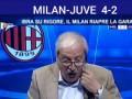 Итальянский журналист взорвал Сеть своей реакцией на голы Милана в ворота Ювентуса