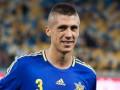 Хачериди не поможет Динамо в ближайших матчах