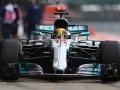 Гран-при Великобритании: Хэмилтон выиграл поул