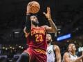 НБА: ТОП-10 лучших моментов от 29 ноября