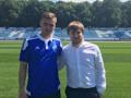 Официально: Александр Гладкий стал игроком Динамо