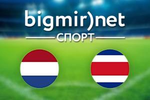 Нидерланды – Коста-Рика: Где смотреть матч 1/4 финала