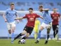 Манчестер Юнайтед одержал гостевую победу над Манчестер Сити
