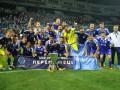 Динамо обыграло Шахтер в матче за Суперкубок Украины