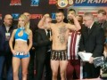Ломаченко - Ригондо: боксеры взвесились перед боем