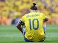 Ибрагимович завершает карьеру в сборной