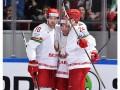 Беларусь - Франция: Видео трансляция матча чемпионата мира по хоккею
